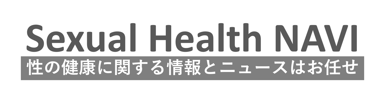 Sexual Health NAVI