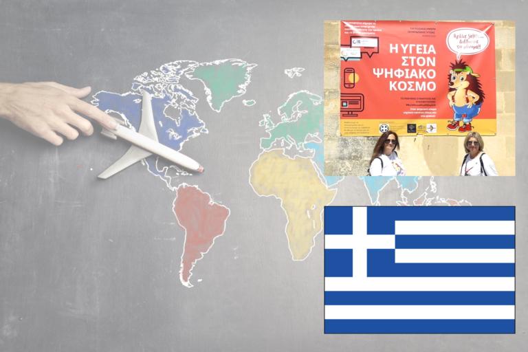 ギリシャ:教師の視点から取り組んだ世界性の健康デー